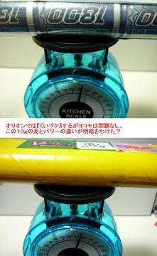 xP1030747.jpg