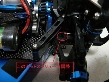 xsP1060754.jpg