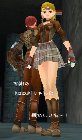 20041111212247moji.jpg