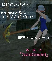 20050212163023moji.jpg