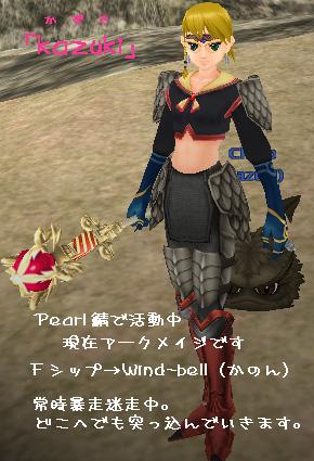 20050220011435moji.jpg