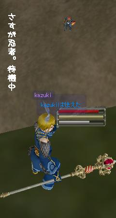 20050315202852moji.jpg