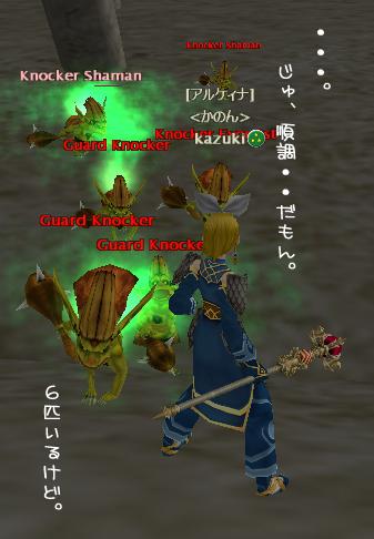 20050317202310moji.jpg
