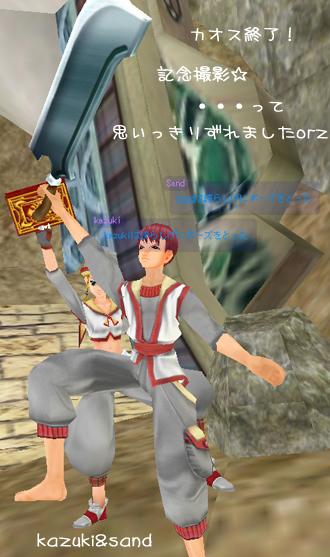 20050321225007moji.jpg