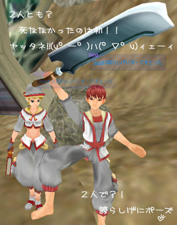 20050321225011moji.jpg