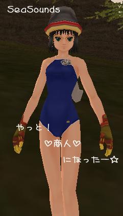 20050323095931moji.jpg