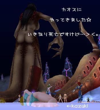 20050326083013moji.jpg
