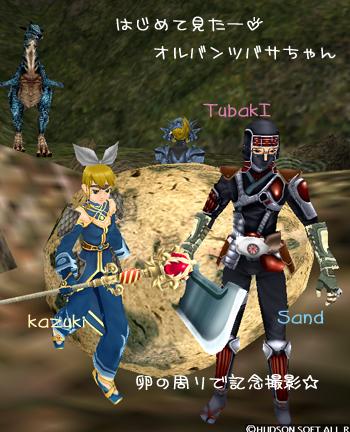 20050327002053moji.jpg
