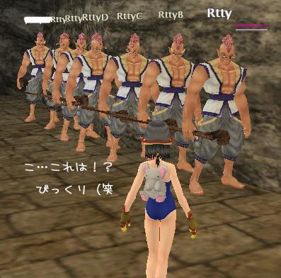 20050331104540moji.jpg