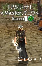 20050402042634moji.jpg