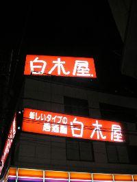 20071110060959.jpg