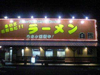 20071201185611.jpg