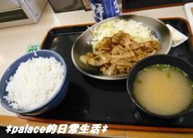 しょうが焼き定食?!