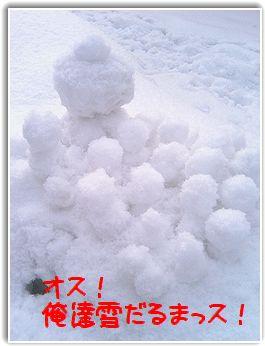 結局やつらは、雪山に基地まで作りやがった