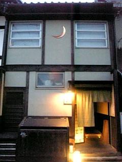 月がかわいらし~