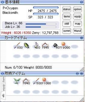 20050620201803.jpg