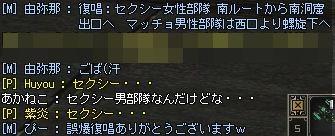 面白い人ハケーン(・∀・