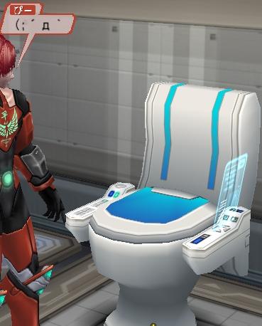 開放的トイレ