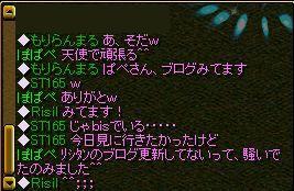 20090721-99.jpg