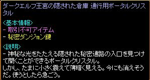 20090722-2.jpg