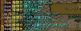 20090727-4.jpg