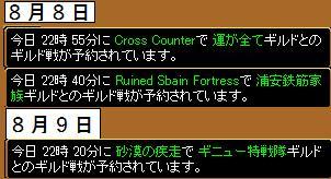 20090809-8.jpg