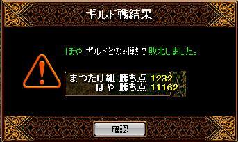 20090816-13.jpg