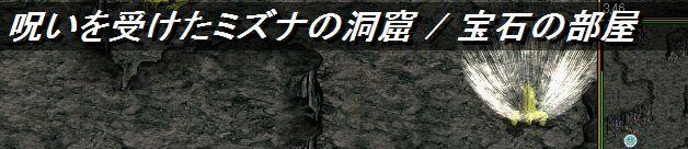 20090822-10.jpg