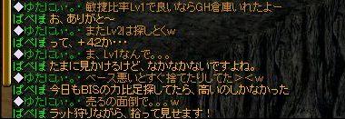 20090822-9.jpg