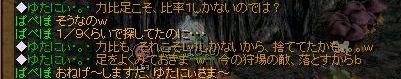 20090822-95.jpg