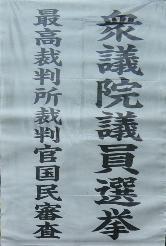 20090830_0.jpg