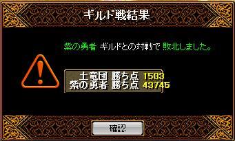 20090923-6.jpg