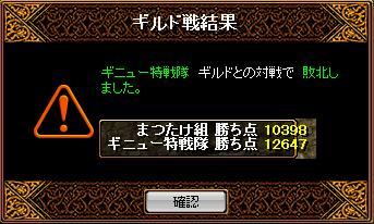 20090927-5.jpg