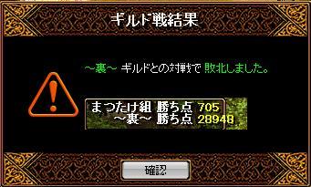 20091004-3.jpg
