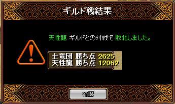 20091004-6.jpg