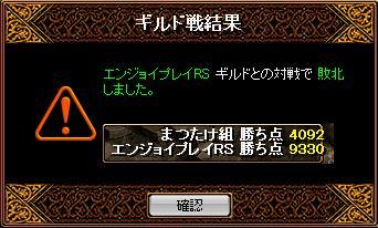 20091025-1.jpg
