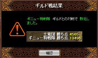 20091031-2.jpg