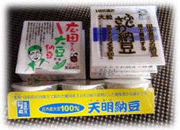 20070120091412.jpg