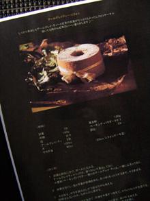 2007-12-10 15;32_DSC09348
