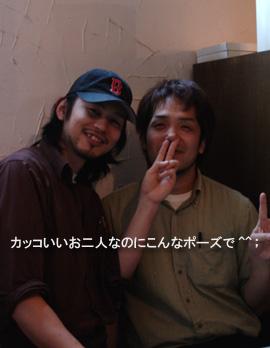 2008-02-20 14;34_DSC09907 -270