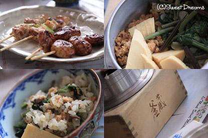 素晴らしく美味しいお食事でーす☆