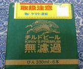 20080811225331.jpg
