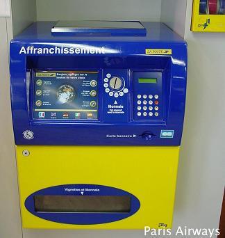 郵便局の自動販売機
