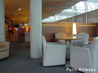 パリ シャルル・ド・ゴール空港 ラウンジ