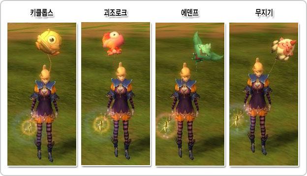 balloon_03.jpg