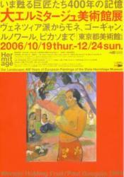 20061020_257809.jpg