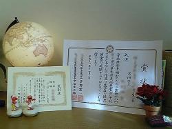 20061229002026.jpg