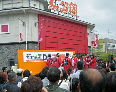 kanesaki_01.jpg