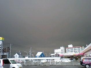 曇り過ぎだろ!?