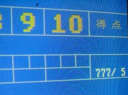 081202-3.jpg